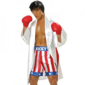 sc 1 st  MyPartyShirt.com & Rocky American Flag Costume