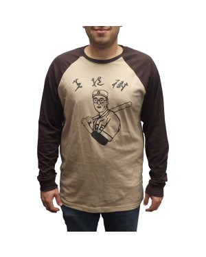 "Jeffrey ""The Dude"" Lebowski Japanese Baseball Shirt"